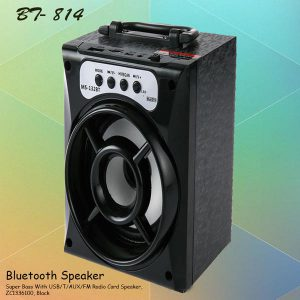MS-814BT Bluetooth Speaker Super Bass With USB/TF/AUX/FM Radio Card, , Black